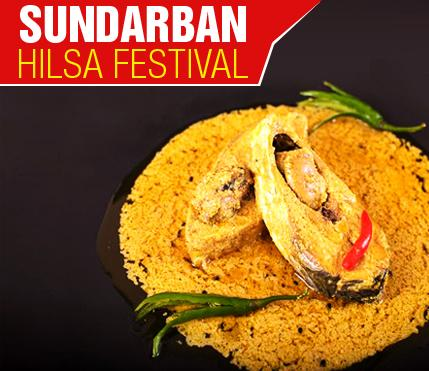 HILSA FESTIVAL  AT SUNDARBAN - 2 Days